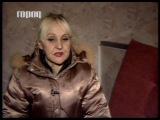 ТНТ Эфир от 31.01.13г. (молодую маму збили на зебре-сюжет после приговора суда)