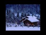 Рождество — Зоя Ященко